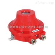 中山防爆红外光束感烟探测器,潮州防爆点型紫外火焰探测器