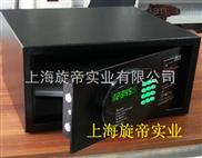 贵重物品保险箱 酒店客房保险箱XD2042X-B