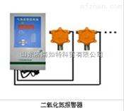 泰安二氧化氮气体探测器二氧化氮气体泄漏报警器技术参数