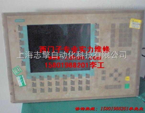 西门子MP270显示屏亮度不均维修