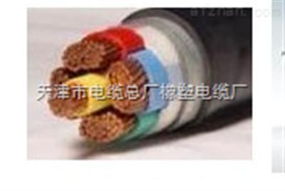 FS-YJLV22铠装电缆,FS-YJLV22防水电缆