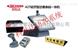 A2T-科世达KSDA2T经济型访客条码一体机