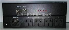 DND70204网络电源