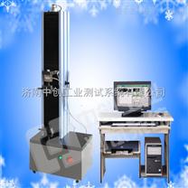 橡胶拉断力试验机夹具定制、塑料拉伸破断强度试验机标准、薄膜拉力试验机软件