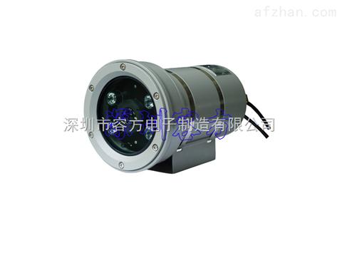 防爆红外网络摄像仪