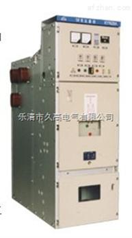 KYN28A-12型户内金属铠装中置式开关设备