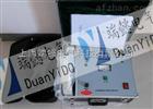 供应 电缆识别仪,电缆测试仪,带电电缆识别仪