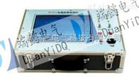 供应 电缆故障测试仪(断路故障)