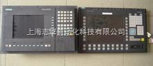西门子802C面板更换