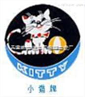 天津电缆总厂供应MYPTJ矿用监视型橡套电缆