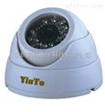 YT-602DS 25米红外海螺半球摄像机