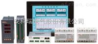 安科瑞 数据中心/通信基站电源监控解决方案