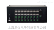 LZ-LINK_DVI+A切换器三十二进一出