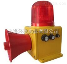 ZGBJ-K220语音声光报警器