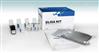 人生長相關蛋白43【GAP-43】elisa試劑盒