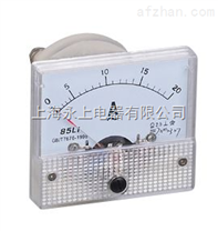 85L1-A直流电流表