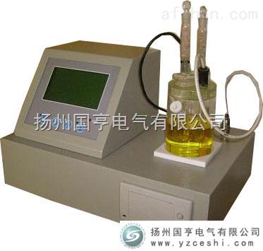 gh-6009a-微量水分测定仪-扬州国亨电气有限公司