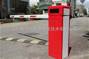 供安徽铜陵市小区停车场管理系统