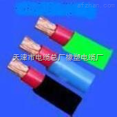 MVV矿用电力电缆规格齐全
