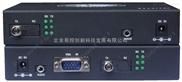 VGA光端機、DVI光端機-VGA光端機