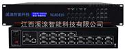 VGA矩阵切换器0416-VGA矩阵4*16
