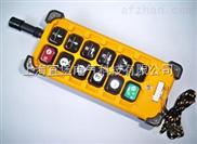 台湾禹鼎F23-C六路双速遥控器