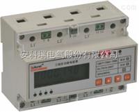 安科瑞 DTSD1352 建筑楼宇专用三相电能表