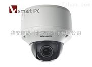 DS-2CD4312F-(I)(Z)(H)(S)海康威視130萬紅外網絡攝像機