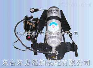 抚顺正压式消防空气呼吸器 3C认证
