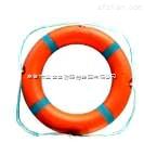 船用救生圈 海洋救生圈CCS认证