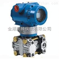 AK-BSQ3351GP压力变送器