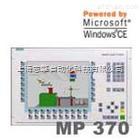 维修西门子MP370通讯不上