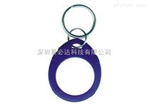 钥匙扣卡 ABS外壳 颜色款式任选
