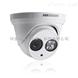 华安瑞成供应DS-2CC52A2P-IT2海康威视700线CCD半球摄像机