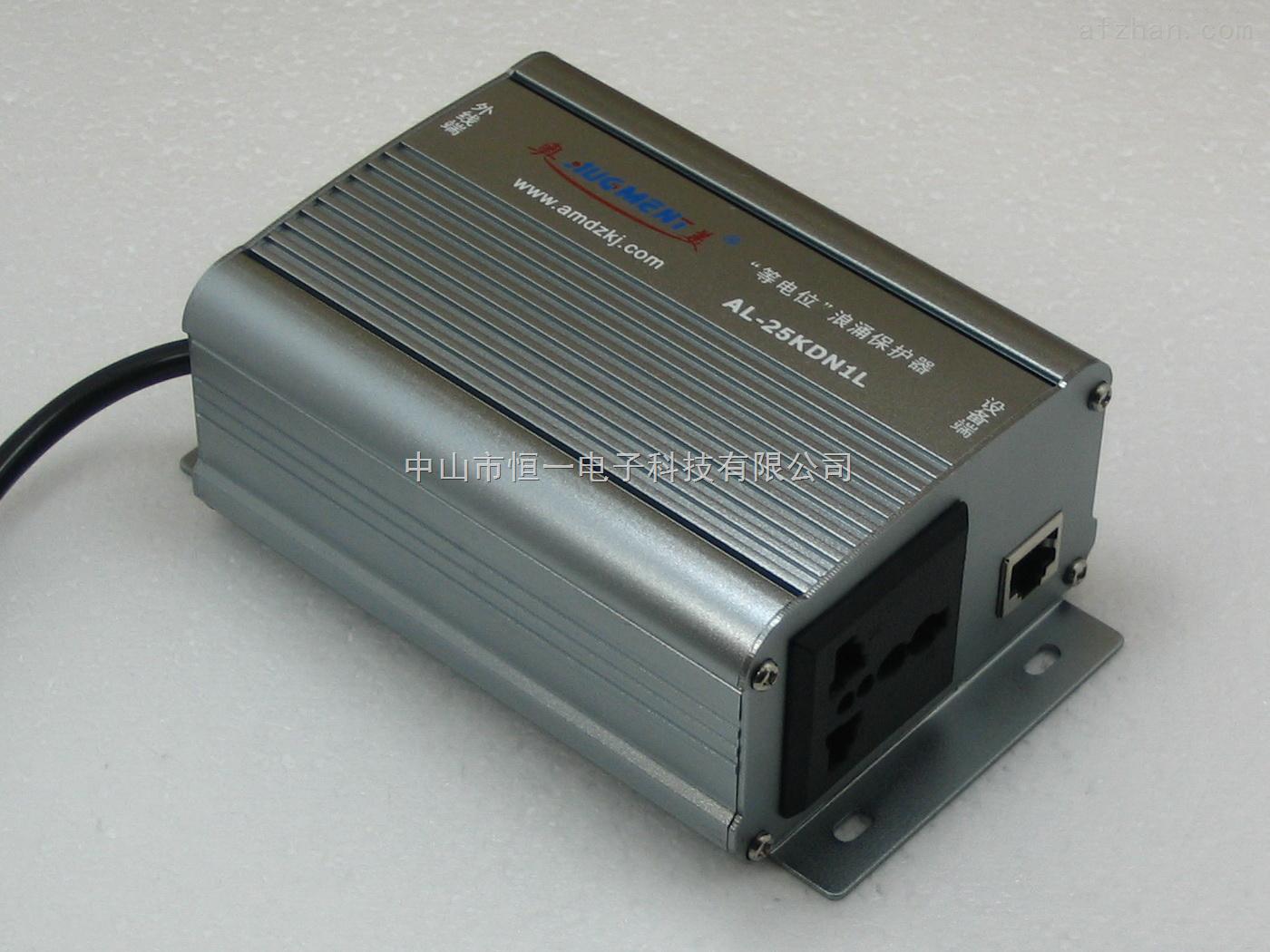 监控网络摄像机防雷器