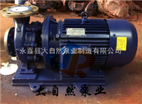 供应ISW50-125管道离心泵
