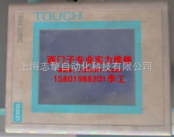 TP170液晶屏坏维修