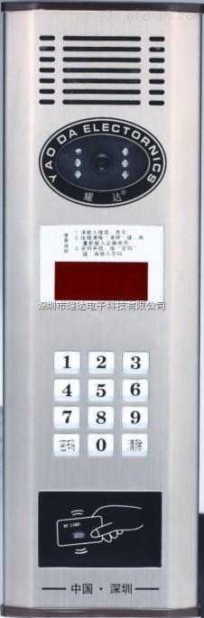 门禁对讲 对讲设备 楼宇对讲系统