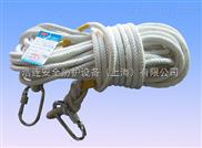 HL-8923应急救生绳