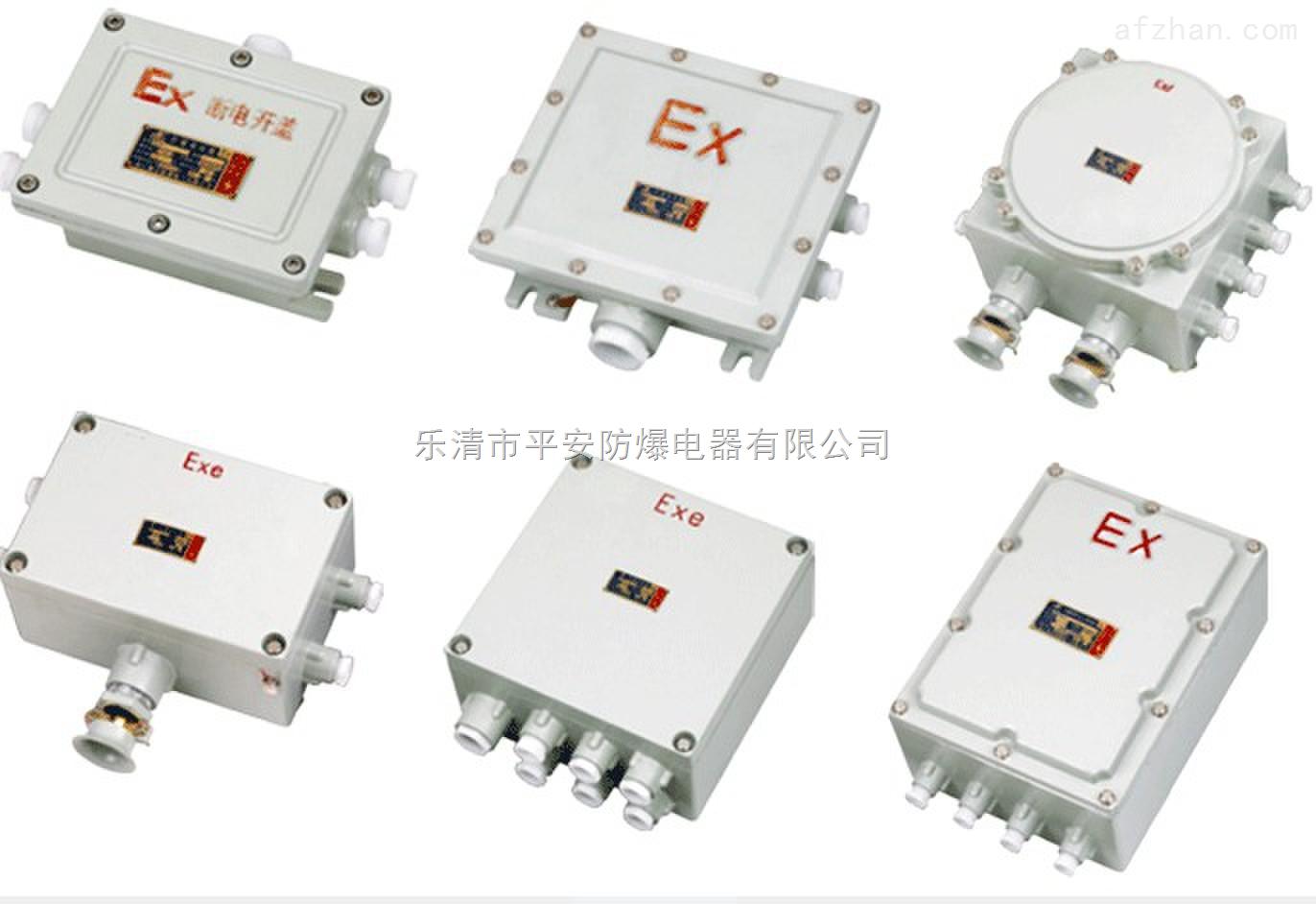 cbjx防爆接线箱`防爆接线端子接片