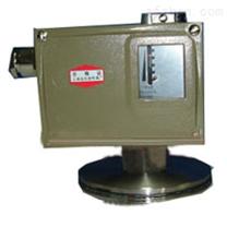远东仪表厂 D501/7D防爆型压力控制器