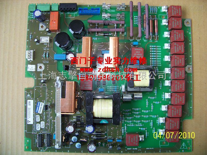 C98043-A7002-L1西门子电源脉冲板