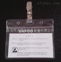 外贸品质防静电软卡套