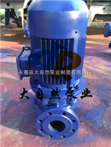 供应ISG40-125管道泵价格