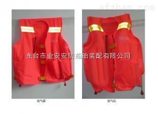 气胀式救生衣规格|气胀式救生衣型号