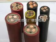 采煤机橡套软电缆MC电缆Z新价格