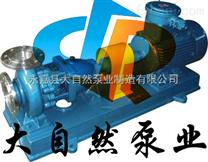 供应IS50-32-160B卧式化工离心泵
