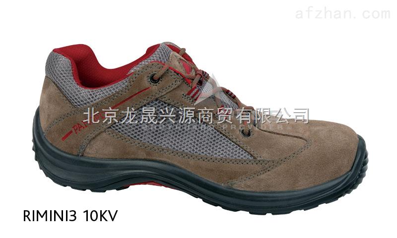 代尔塔301211安全鞋