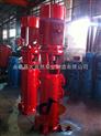 供应XBD6.0/3.3-40LG高压消防泵