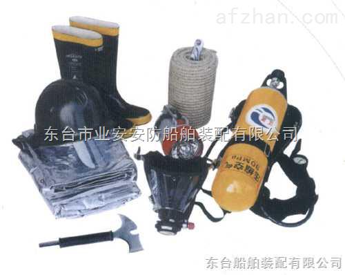 船用消防员装备CCS认证 个人安全装备规格参数
